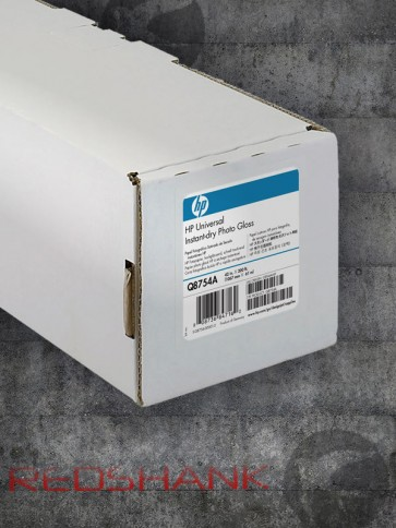 """HP Universal Instant-dry Gloss Photo Paper 60"""" (1524 mm x 61 m)"""