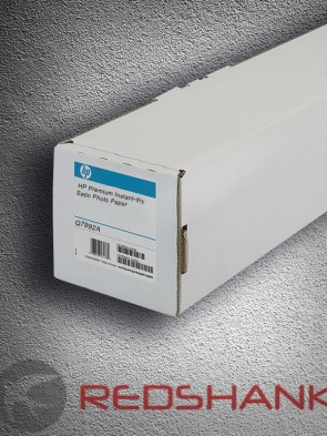 HP Q7992A inkjet roll product packaging