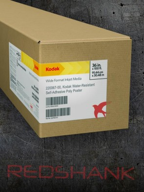 Kodak 220067-00 inkjet roll product packaging